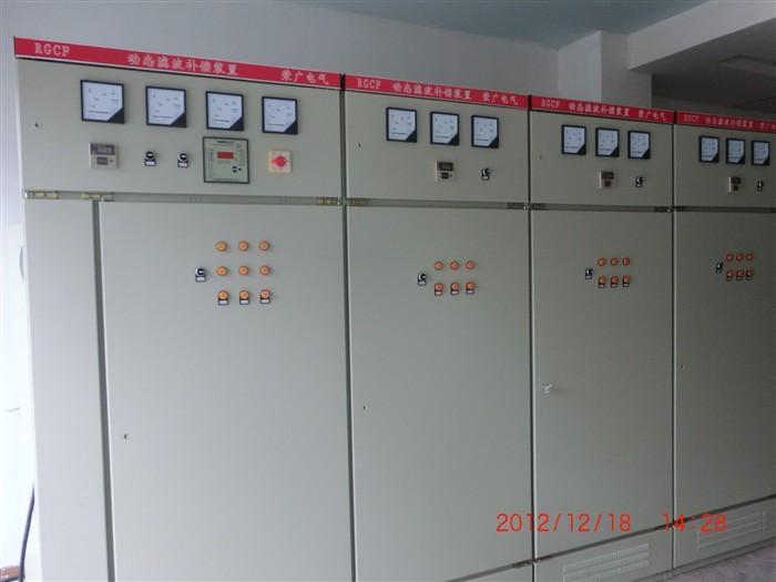 rgcf中频炉滤波无功补偿装置